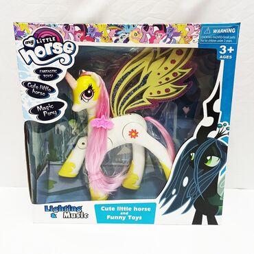 Литтл Пони (Little Pony) - большая блестящая музыкальная игрушка для