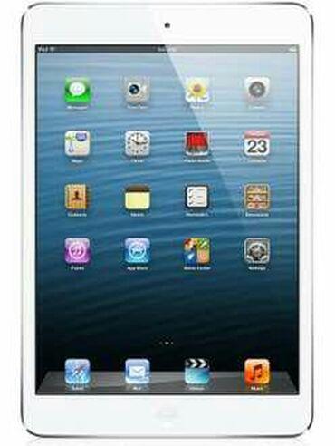 Купить-электронный-планшет - Кыргызстан: Куплю экран на Ipad mini 2 или заблокированный