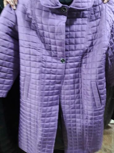 Куртки - Лебединовка: Неликвиды покупаем