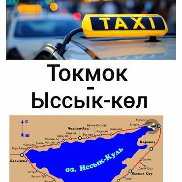 Недвижимость - Ивановка: Для бизнеса
