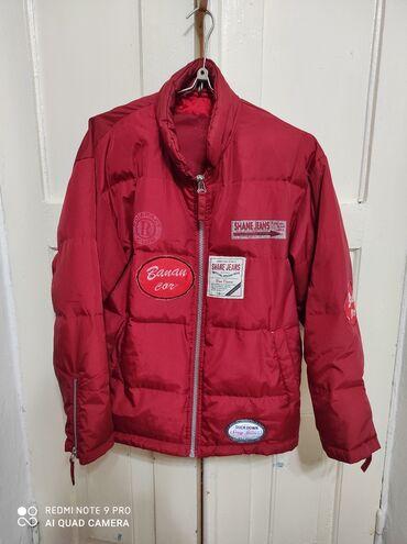 Продаю мужскую куртку. Состояние хорошее. Отдам за 500 сом. Размер