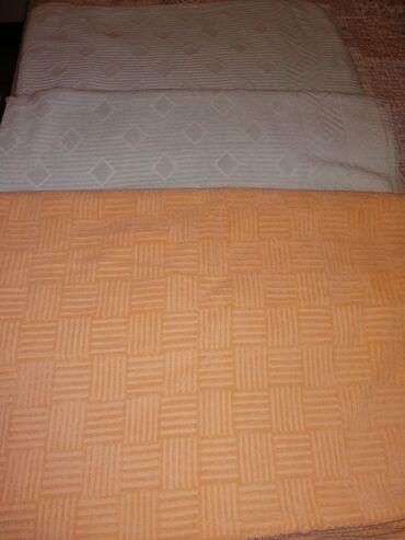 Tekstil - Backa Palanka: Frotir za pokrivanje, očuvani, cena po komadu 700 dinara