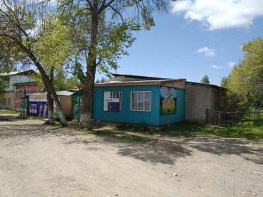 Продается действующий магазин на Иссык-Куле в центре с.Семеновки на