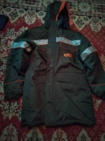 Куртки - Токтогул: Куртки