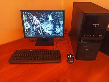 настольный компьютер в Кыргызстан: Продаю шустрый компьютер в полном комплекте : Монитор, клавиатура и