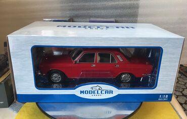 Коллекционная модельGAZ M24-10 VOLGA Red 1988Model Car GroupArt