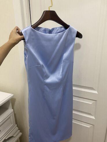 персиковое платье в пол в Кыргызстан: Атласное платье почти новое