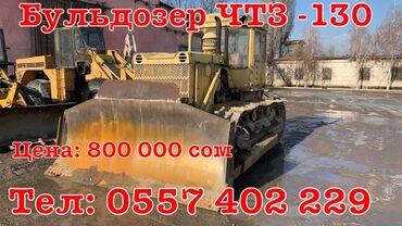 экскаватор бишкек услуги in Кыргызстан | АВТОВЫШКИ, КРАНЫ: Продаю спец технику . Цены и номер указан на фото