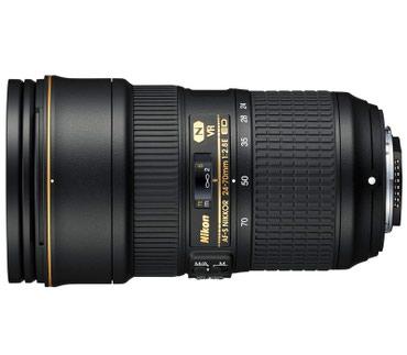 Qusar şəhərində Nikon 24-70mm f/2.8G VR ED AF-S Nikkor