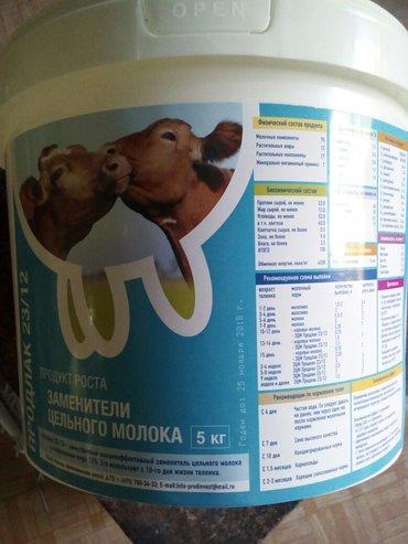 Заменитель молока для животных