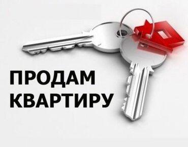 Недвижимость - Кара-Балта: 1 комната, 35 кв. м