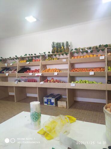Автошкола досааф бишкек - Кыргызстан: Ищу магазин овощей и фруктов для аренды на долгое время .цена