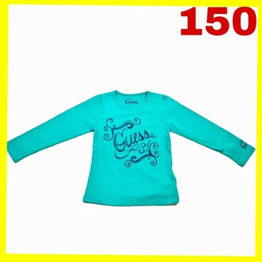 одежда для детей в Кыргызстан: Кофточки для девочек Цена 150 сомПриблизительнона возраст от 6 до 11