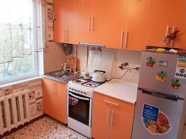 рабочий городок бишкек в Кыргызстан: Продается квартира: 2 комнаты, 40 кв. м