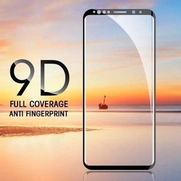 Zaštitno staklo   Srbija: Samsung Galaxy Note 9 9D zastitno staklo,kompletna zastita za vas