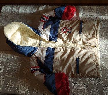 весенние комбинезоны для новорожденных в Азербайджан: Комбинезон для новорожденного, для прогулок,на 0-3 месяца. Куртка на 2