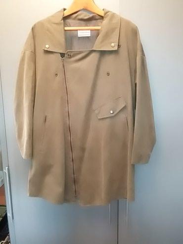 Пальто - Кок-Ой: Куртка женская. замша. 50-52р