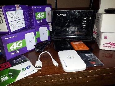 устанавливаем wi fi роутеры в Кыргызстан: Карманные роутеры Huawei E-5573 прошитые, работают со всеми