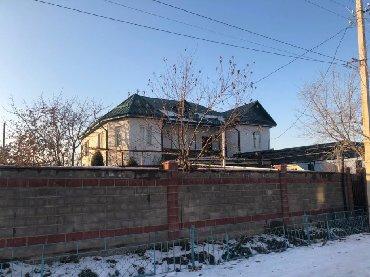 дисплей на редми 5 в Кыргызстан: Продам Дом 250 кв. м, 5 комнат