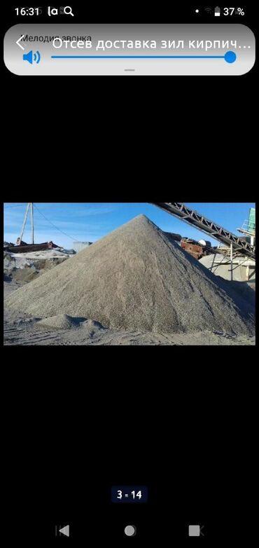 Отсев доставка щебень песок гравий глина зил доставка не дорого отсев