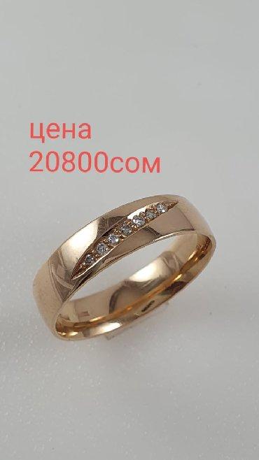 Бриллиант печатка - Кыргызстан: Кольцо обручальное из красного золота 585проба. Вставка бриллиант