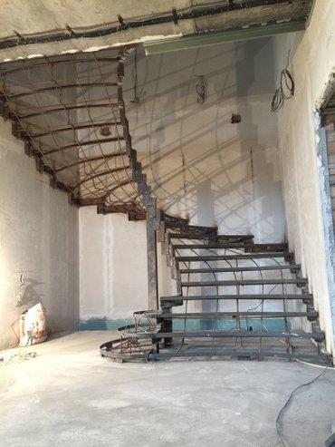 услуги сварщика! лестницанын каркасын жасайбыз. сапатына кепилдик бере в Бишкек