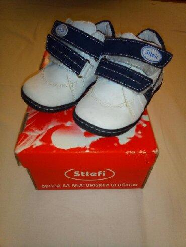 Dečije Cipele i Čizme | Novi Becej: Kozne anatomske br 20 obuvane po kuci par puta