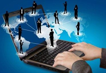 Нужны партнеры в маркетинговой в Бишкек