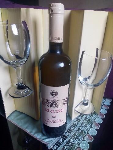 Čaše za piće - Srbija: Vino berba 2009 sa dve case. case vis. 18. otvor. 6,5cm
