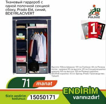 qarderob yuvası - Azərbaycan: Qarderob