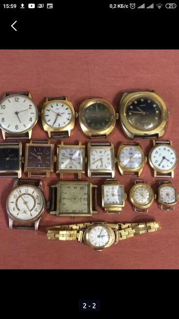 Спорт и хобби - Аламедин (ГЭС-2): Куплю советские часы для коллекции по разумной цене