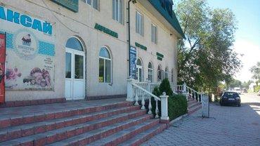 Сдаю в аренду помещения под бизнес, на 1 этаже в здании комплекса АКСА в Бишкек