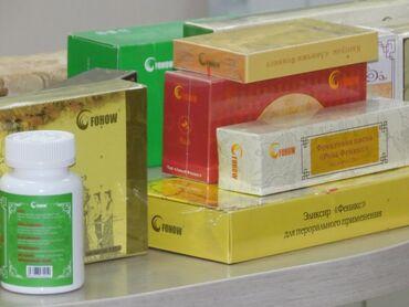 amway витамины отзывы в Кыргызстан: БАД Продукция Фохоу (Fohow)в наличий.только Оригинал 100%