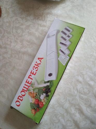 Овошерезка очень дёшево . в Бишкек