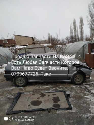 бу диски на ваз в Кыргызстан: ВАЗ (ЛАДА) 2114 Samara 2008