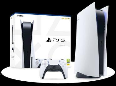 bmw 5 серия 525i 5mt - Azərbaycan: Sony PlayStation 5 PS5 825 GB Çatdırılma var
