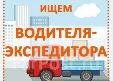 работа в бишкеке водитель с бусом в Кыргызстан: Mercedes-Benz 2.7 л. 2002   22200000 км