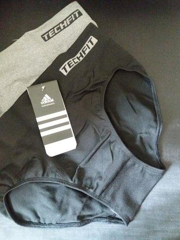 мужские трусы в Кыргызстан: Фирменные мужские трусы Adidas . CLIMALITE. Для занятия активными