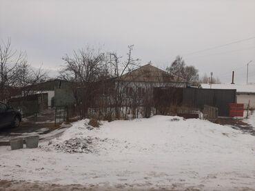 дом фаберлик в Кыргызстан: Продам Дом 50 кв. м, 2 комнаты