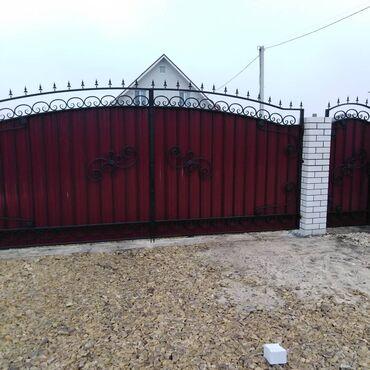 защитное стекло meizu pro 6 plus в Кыргызстан: Бригада сварщиков, Все виды сварочных работ, калитки, ворота, заборы