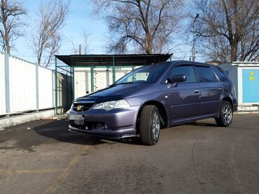 веб камеры sven в Кыргызстан: Honda Odyssey 3 л. 2003 | 300000 км