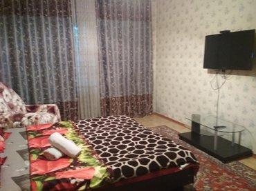 Сдаю посуточно 2 ком.кв квартиры в в Бишкек