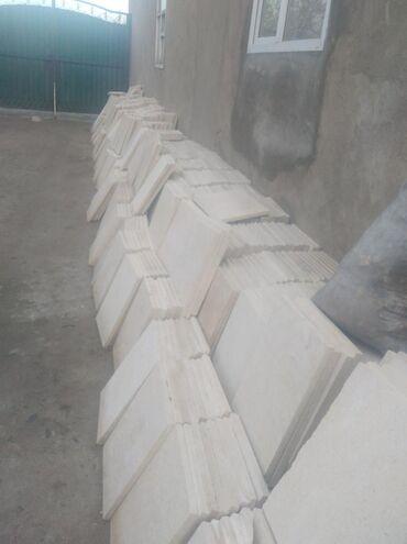 биндеры 230 листов электрические в Кыргызстан: Сарташ сатылат 230 кв м жетет