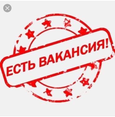 Требуется помощник руководителя на в Бишкек
