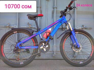 велосипед-детский-5-лет-купить в Кыргызстан: Велосипеды Petava m355,pt14,pt24,pt20,pt370,pt280 новыестильные