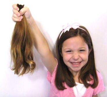 Куплю волосы некрашеные дорого! От 40 см до 1 метра. Покажите фото - о