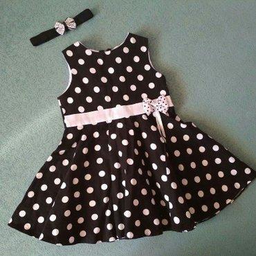 Продаю два платья, в отличном в Бишкек