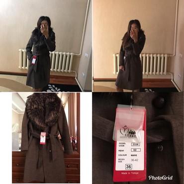 Новое пальто р 36 мех снимается по фигуре сидит идеально