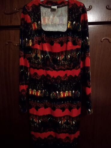 Продам очень эффектное бархатное платье! 44 размер