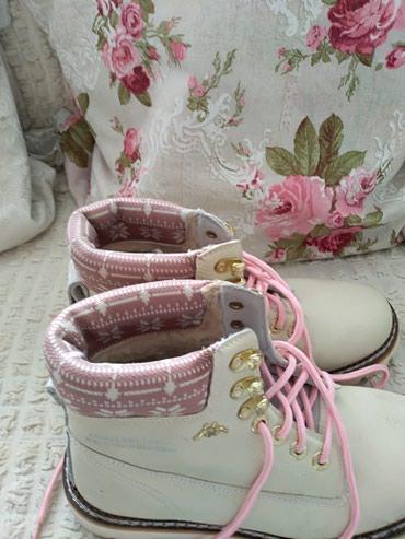 Kappa poluduboke cipele broj 40, kao nove jednom nosene, postavljene - Novi Sad